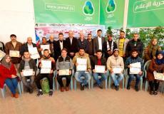 اختتام دورة المصور الرياضي المُحترف في غزة
