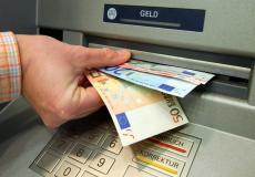 تقرير طبي يكشف مدة بقاء فيروس كورونا على الأوراق النقدية