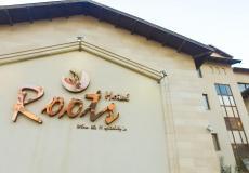 فندق روتس غزة - Roots Hotel