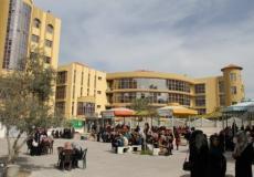 جامعة الازهر غزة