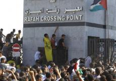 ضغود دولية ستمنع فرض إجراءات جديدة على غزة -ارشيف-