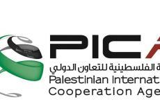 الوكالة الفلسطينية بيكا