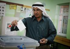 لجنة الانتخابات المركرزية الفلسطينية - توضيحية