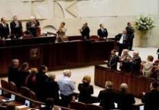الكنيست الاسرائيلي - أرشيفية