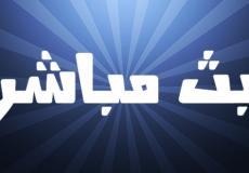 مشاهدة مباراة المقاولون العرب ضد سموحة بث مباشر