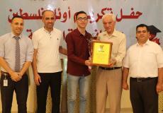 هنية يكرم أوائل الثانوية العامة 2019 في غزة