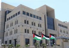 مقر سلطة النقد في رام الله