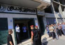 البنك الوطني الإسلامي يوضح آلية صرف راتب شهر يوليو 2020 لموظفي غزة