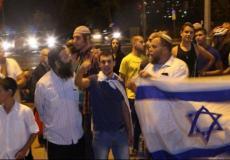 تظاهرة لمستوطني غلاف غزة -ارشيف-