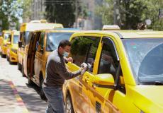 قطاع النقل رام الله