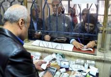 دائرة التأمين والمعاشات المصرية