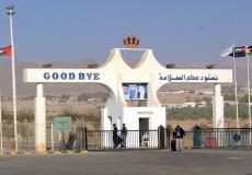 """جسر الملك حسين """"اللنبي"""" (معبر الكرامة)"""