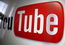 موقع يوتيوب - توضيحية