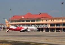 """أحد  المطارات  بدولة  الهند  """" أرشيف"""""""