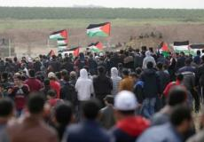 مسيرة العودة الكبرى مستمرة شرق غزة -ارشيف-