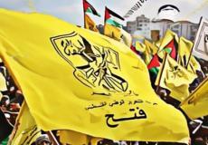 علم حركة فتح