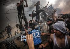 من مسيرة العودة الكبرى شرق غزة -ارشيف-