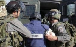 قوات الاحتلال تعتقل صحفي فلسطيني