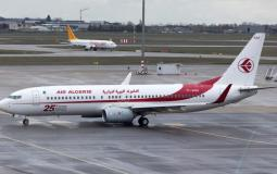 طائرة تابعة للجزائر