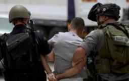 اعتقال مواطن - تعبيرية