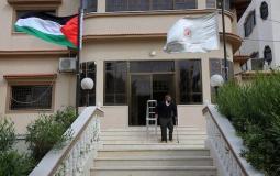 مقر لجنة الانتخابات المركزية