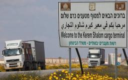 معبر كرم أبو سالم التجاري جنوب قطاع غزة
