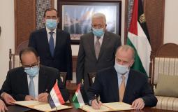 الرئيس محمود عباس، يرعى اتفاقية فلسطينية مصرية لتطوير حقل غاز غزة
