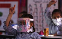 مديريات التربية والتعليم في رام الله علّقت الدوام في المدارس بسبب كورونا - أرشيف