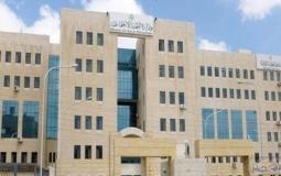 وزارة التنمية الاجتماعية في رام الله