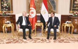 الرئيس المصري عبد الفتاح السيسي والرئيس التونسي قيس سعيد