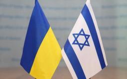 العلاقات الإسرائيلية الأوكرانية