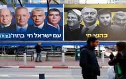 الانتخابات الإسرائيلية انتهت وما زالت مباحثات تشكيل الحكومة جارية