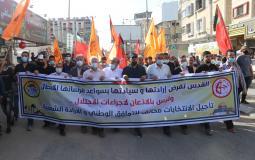 الشعبية والمبادرة تنظمان مسيرة حاشدة وسط قطاع غزة