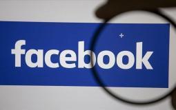 فيسبوك-توضيحية