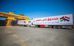 مساعدات مصرية لغزة
