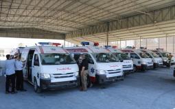 وصول 10 سيارات إسعاف و30 ألف جرعة لقاح كورونا إلى غزة