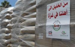 مساعدات من الخليل لقطاع غزة