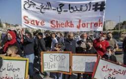 المستشار القضائي يترك قرار قضية الشيخ جراح للمحكمة العليا