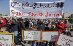 مسيرة حاشدة في القدس دعماً وإسناداً لحي الشيخ جراح