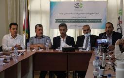ورشة عمل نظمتها الهيئة الدولية لدعم حقوق الشعب الفلسطيني حشد