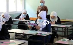امتحانات الثانوية العامة في غزة