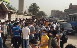 الثانوية العامة مصر