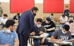 امتحانات الثانوية العامة توجيهي  في الاردن