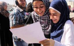 بشوق وخوف .. طلبة التوجيهي في فلسطين ينتظرون نتائجهم - تعبيرية