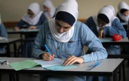 اختبارات التوجيهي 2021  في فلسطين - ارشيف