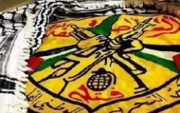 التعبئة والتنظيم تعتمد لجنة اقليم القدس الجديدة - توضيحية