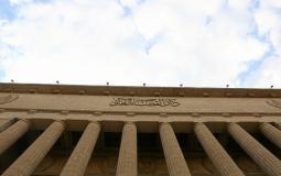 دار القضاء العالي في مصر- أرشيف
