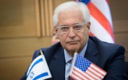 سفير الولايات المتحدة الامريكية لدى إسرائيل ديفيد فريدمان