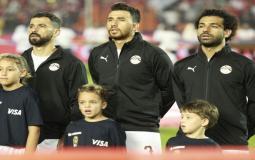 المنتخب المصري -أرشيف
