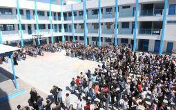 مدرسة للأونروا بغزة - توضيحية